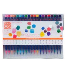 Akashiya Watercolor Brush Pen Sai 20 Colors Set