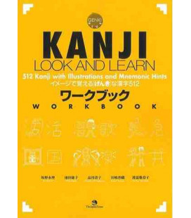 Kanji Look and Learn Workbook