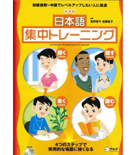Nihongo schuuchuu training (An intensive Training Course in Japanese)- Incluye CD