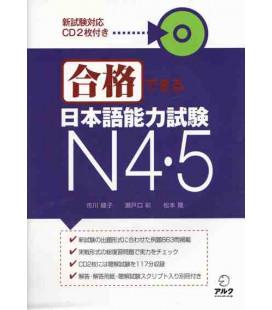 Gokaku Dekiru (Preparación Nôken Niveles 4-5) Incluye CD