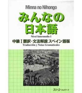 Minna no Nihongo- Nivel Intermedio 1 (Traducción y notas gramaticales en español)