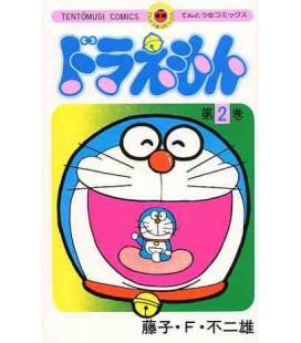 Doraemon (Vol. 2)