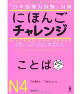 Nihongo Challenge N4- Vocabulario (Preparación Nôken con traducciones en Inglés y portugués)