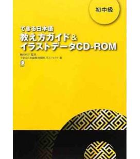 Dekiru Nihongo 2 - Upper Beginner to Lower Intermediate (A Teaching Guide with Illustration CD-ROM)