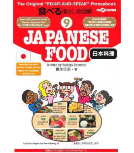 Japanese Food - The Original Point and Speak Phrasebook