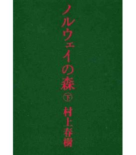Tokio Blues -Noruwei no Mori vol.2 /edición japonesa