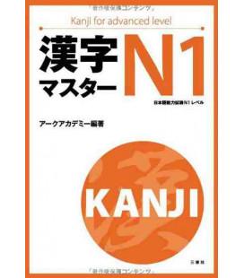 Kanji Master N1- Kanji for advanced level