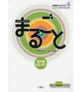 Marugoto: Nivel Elemental-Intermedio A2-B1 (Libro único)