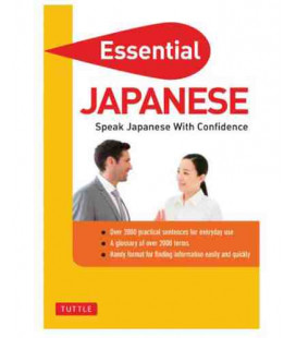 Essential Japanese - Speak Japanese with Confidence