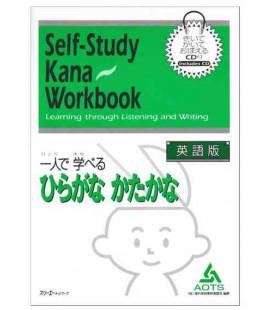 Self-Study Kana Workbook (Incluye CD)
