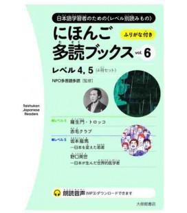 Nihongo Tadoku Books Vol.6 - Taishukan Japanese Graded Readers 6