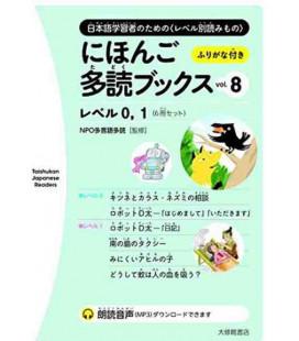 Nihongo Tadoku Books Vol.8 - Taishukan Japanese Graded Readers 8