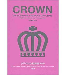 Dictionnaire Français-Japonais Crown (Septième édition revue et augmentée)