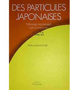 Des Particules Japonaises - Nihongo no bumpô - Joshi no kinô yo imi