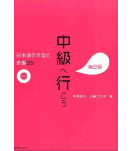 Let's go to Intermediate level - Japanese Sentence Patterns and Expressions 55 (Incluye CD) 2nd edit