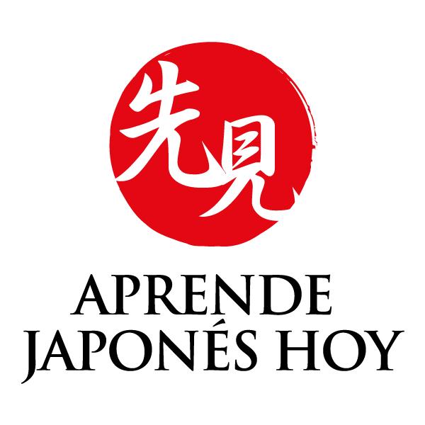 logo_AJH